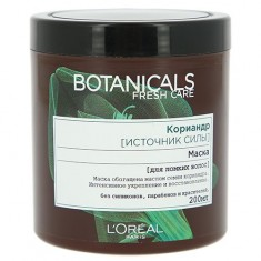 Loreal Botanicals Coriander Маска для повреждённых волос 200мл Loreal Paris