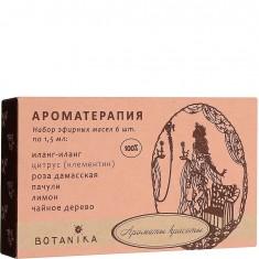 Масло для тела BOTANIKA