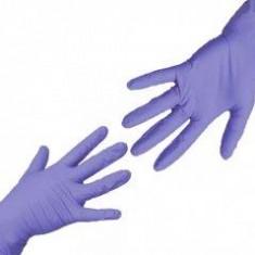 перчатки nitrimax нитриловые неопудренные сиреневый размер xs 100шт ARCHDALE