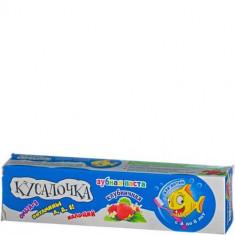 Детская зубная паста REAL CAPS