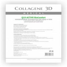 Аппликатор для лица и тела BioComfort Collagene 3D Q10-ACTIVE с коэнзимом Q10 и витамином Е А4