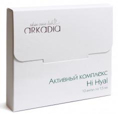 ARKADIA Комплекс активный / HiHyal 10*1,5 мл