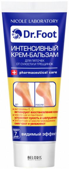 Крем для ног Nicole Laboratory