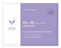 Маска тканевая для чувствительной кожи NATURE REPUBLIC REAL COMFORTING MASK SHEET [CERAMIDE] 24г