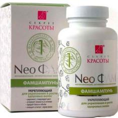 NEO Фамшампунь 1 Укрепляющий для укрепления и роста здоровых волос Биобьюти