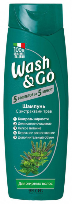 Шампунь для волос WashGo