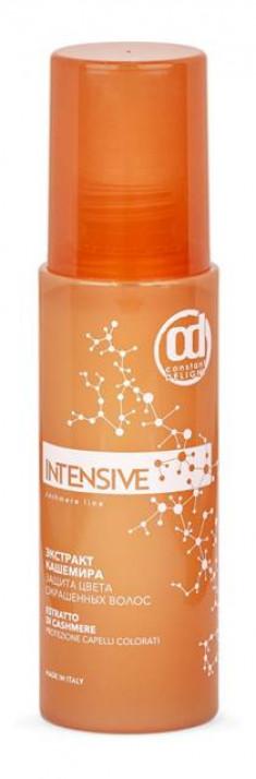 CONSTANT DELIGHT Спрей с экстрактом кашемира, защита цвета окрашенных волос / INTENSIVE 150 мл