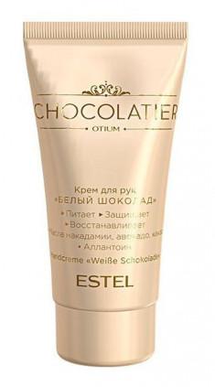 ESTEL PROFESSIONAL Крем для рук Белый шоколад / CHOCOLATIER 50 мл