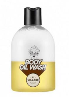 Гель-масло для душа двухфазный с арганой VILLAGE 11 FACTORY Relax Day Body Oil Wash 500мл