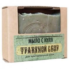Мыло с нуля для чувствительной кожи Травяной сбор TAKE CARE STUDIO