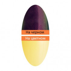 IRISK, Жемчужная пыльца №03, с аппликатором