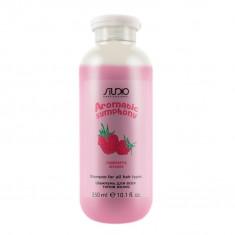 STUDIO PROFESSIONAL Шампунь для всех типов волос Малина / Aromatic Symphony 350 мл Kapous