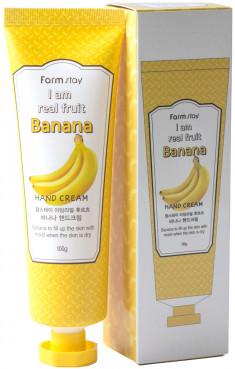 FARMSTAY Крем с экстрактом банана для рук / HAND CREAM 100 г