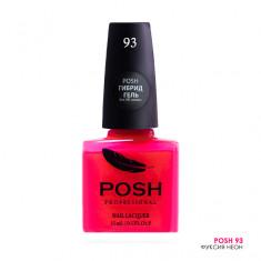 POSH 93 лак для ногтей Фуксия неон / Neon 15 мл