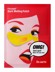 DR. JART+ Патчи тающие против темных кругов под глазами / FOCUSPOT 3,5 г