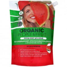 Organic People Эко кондиционер-ополаскиватель для белья Органический арбуз 2л