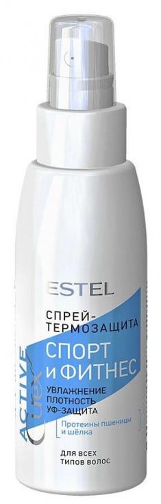 ESTEL PROFESSIONAL Спрей-термозащита для волос Спорт и фитнес / Curex Active 100 мл