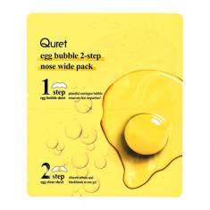 Пластыри для носа QURET EGG BUBBLE против черных точек 2 шт