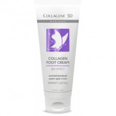 Крем для стоп Collagene 3D SILK EFFECT 75 мл