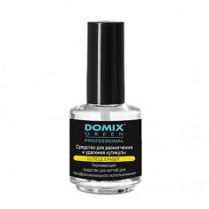 Domix, Средство для удаления кутикулы, 17 мл