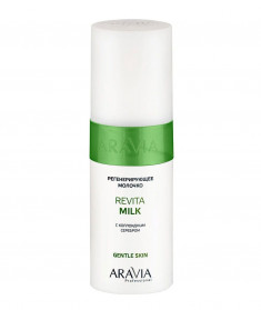 ARAVIA Молочко регенерирующее для лица и тела с коллоидным серебром / Revita Milk 150 мл