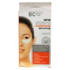 Beauty Care Маска гидрогелевая (патчи) для кожи вокруг глаз с муцином улитки N10 (5пар)