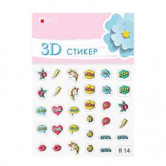 Milv, 3D-cтикер R14
