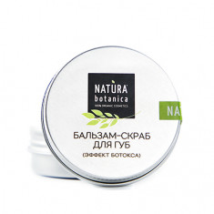 Natura Botanica, Бальзам-скраб для губ, 30 г