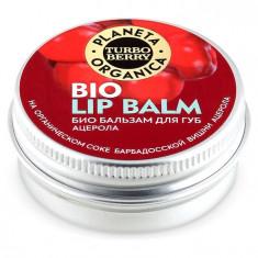 Планета Органика Turbo Berry Био бальзам для губ Энергия и тонус Ацерола 15мл Planeta Organica