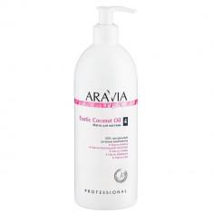 Aravia Organic Масло для расслабляющего массажа Exotic Coconut Oil 500мл Aravia professional