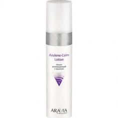 Лосьон для лица успокаивающий с азуленом Azulene-Calm Lotion Aravia
