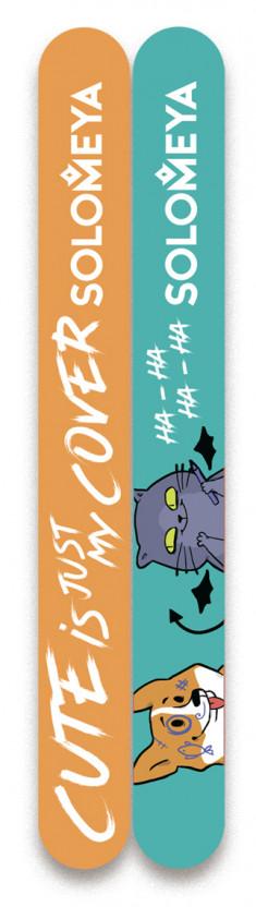 SOLOMEYA Набор пилок для натуральных и искусственных ногтей 180/220 / Cute is my cover 2 шт