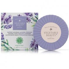Vegetable Beauty натуральное мыло тосканская лаванда 100 г