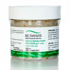 Скраб миндально-солевой с маслом Ши для тела, 100 мл (Велиния)