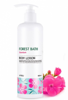 Лосьон для тела A'PIEU Forest Bath Body Lotion Geranium 480мл