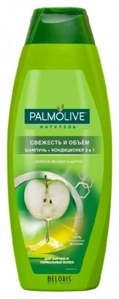 Шампунь для волос Palmolive