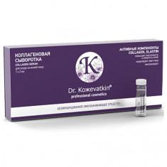 Dr.Koжevatkin, Сыворотка для лица «Коллагеновая», 7x2 мл