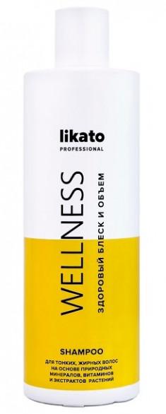 LIKATO PROFESSIONAL Шампунь минеральный с витаминами / WELLNESS 400 мл
