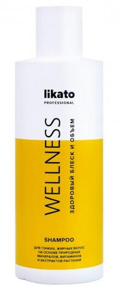LIKATO PROFESSIONAL Шампунь минеральный с витаминами / WELLNESS 250 мл