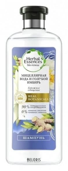 Шампунь для волос Herbal Essences