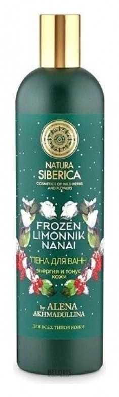Пена для ванны для тела Natura Siberica