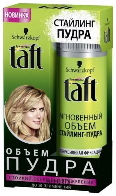 Пудра для волос Taft