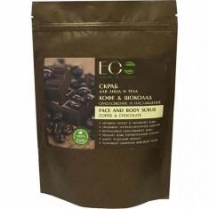 Скраб для лица и тела Кофе и шоколад ECOLAB