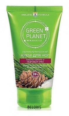 Крем для ног Green Planet Зеленая планета