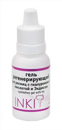 INKI Гель регенерирующий для ресниц с гиалуроновой кислотой / Eyelashes gel with HA 15 мл