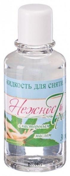 Жидкость для снятия лака для ногтей Артколор АРТКОЛОР
