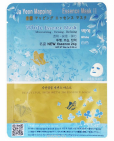 Маска для лица, выравнивающая тон кожи JAYEONMAPPING White essence mask 24 г