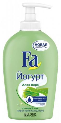 Мыло для лица FA