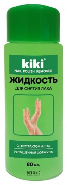Жидкость для снятия лака для ногтей Kiki