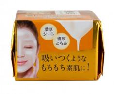 Тканевая маска для лица HADALABO Gokujyun Perfect Mask 20pcs 20 шт